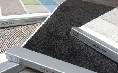 Nieuw! Eigen huismerk tapijt